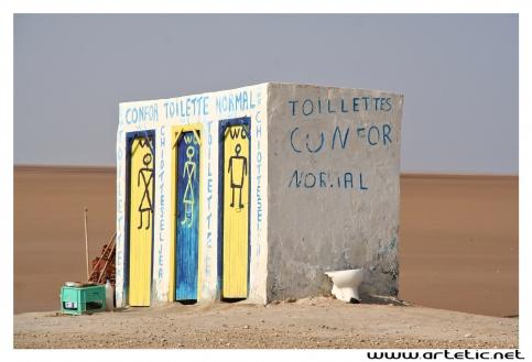 Toilets in the middle of Chott el-Jérid salt desert