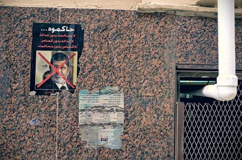 Morsi Out